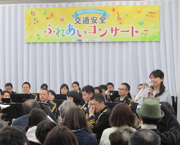 警視庁音楽隊のコンサートでMCを担当しました。