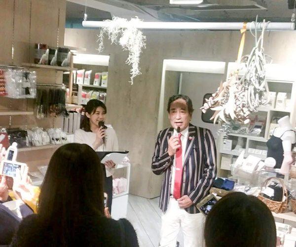 ルー大柴さんがゲストで登場!「サケボード」発売記念イベントでMCをつとめました