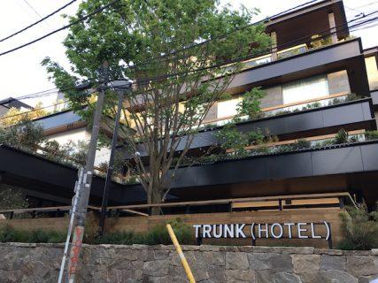 渋谷にニューオープンの「トランクホテル」で結婚式場を見学。披露宴のお料理を試食させていただきました
