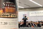【イベント司会】 パソナグループ「夢オーケストラ」の皆さんによる「シブヤ ステーションオーケストラ」で司会をつとめました