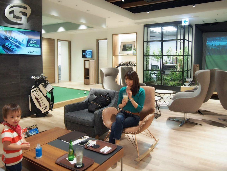 【羽田空港おすすめカフェ】落ち着いた空間でシミュレーションゴルフも楽しめる♪「GDO Golfers LINKS」