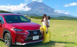 富士山と愛車の写真が撮れる絶景撮影スポット~富士サファリパーク 第二駐車場