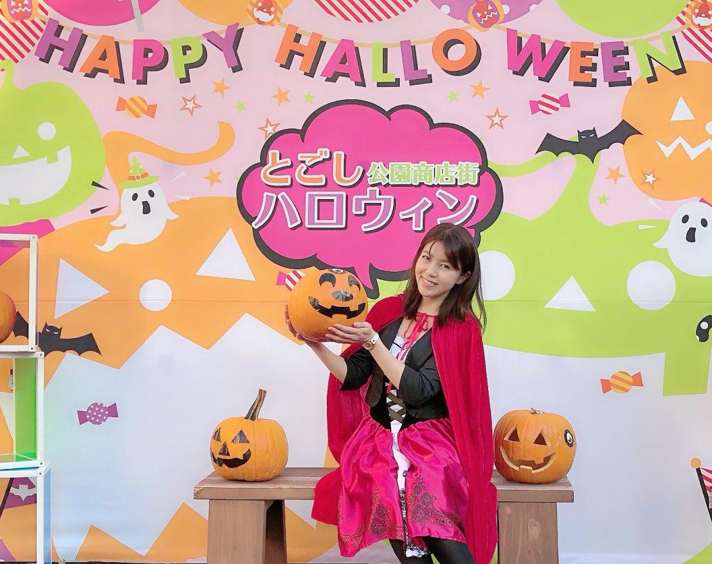 【イベントMC】 東京都品川区で開催の「とごし公園商店街ハロウィンイベント」で司会をつとめました